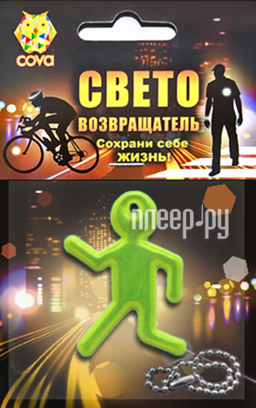 Светоотражатель Cova Подвес виниловый