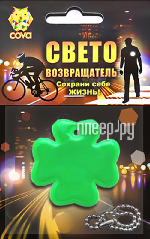 Светоотражатель Cova Подвес виниловый Клевер Light Green 50x50mm 333-352
