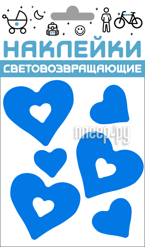 Светоотражатель Cova Наклейки Сердечки 100x85mm Blue 333-415