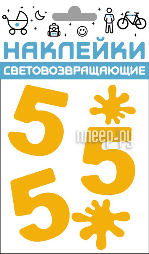 Светоотражатель Cova Наклейки Отличник 100x85mm Yellow 333-417