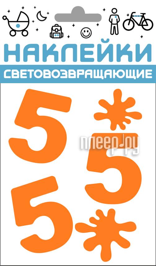 Светоотражатель Cova Наклейки Отличник 100x85mm Orange 333-418