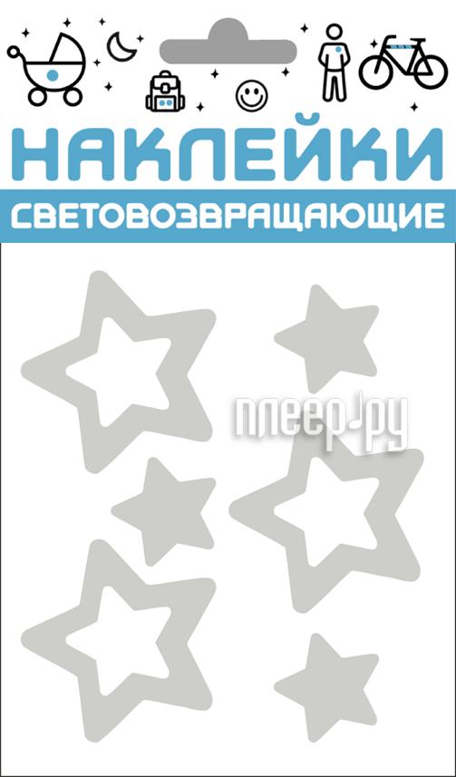 Светоотражатель Cova Наклейки Звездочки 100x85mm Metallic 333-401