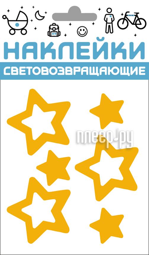 Светоотражатель Cova Наклейки Звездочки 100x85mm Yellow 333-402