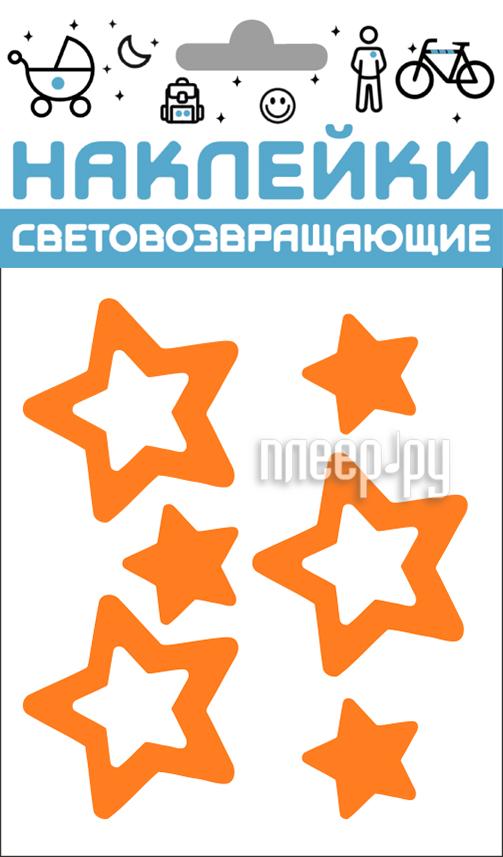 Светоотражатель Cova Наклейки Звездочки 100x85mm Orange 333-403