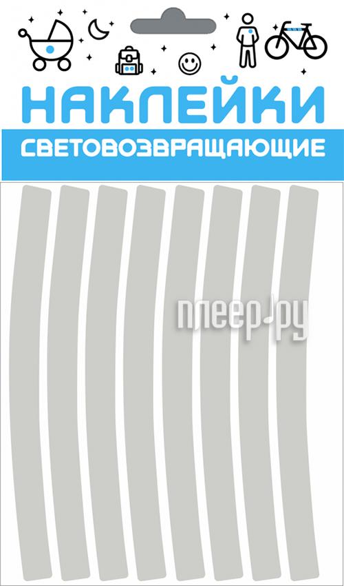 Светоотражатель Cova Sport 100x85mm по 2 шт Silver 333-220