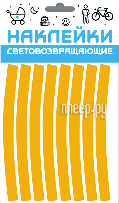Светоотражатель Cova Sport 100x85mm по 2 шт Yellow 333-221 за 114 рублей