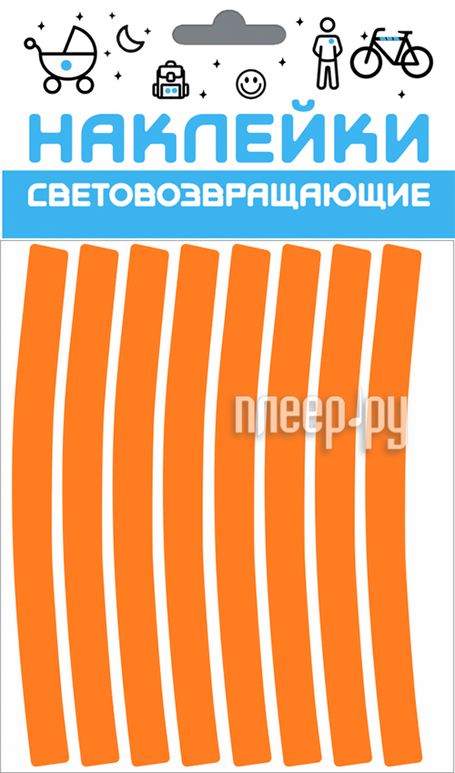 Светоотражатель Cova Sport 100x85mm по 2 шт Orange 333-222