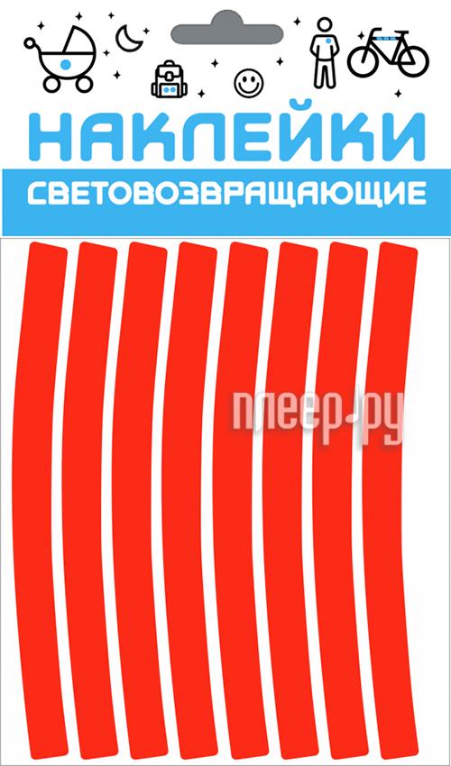 Светоотражатель Cova Sport 100x85mm по 2 шт Red 333-223