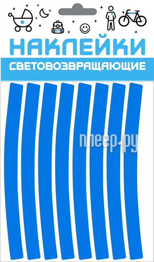 Светоотражатель Cova Sport 100x85mm по 2 шт Blue 333-224
