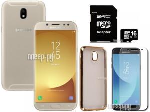 Купить Сотовый телефон Samsung SM-J530F/DS Galaxy J5 (2017) Gold Выгодный набор!!