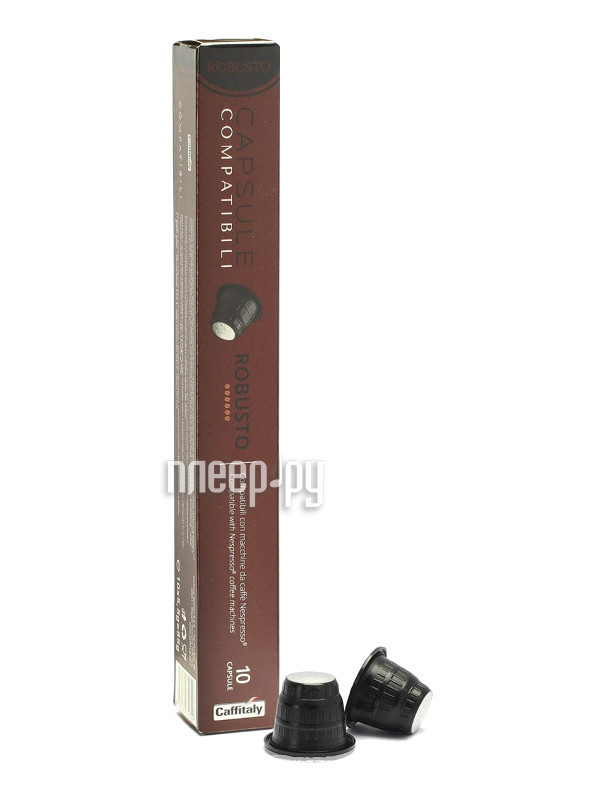 Капсулы Caffitaly System Robusto 10шт