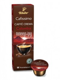 Капсулы Tchibo Caffe Crema Colombia 10шт