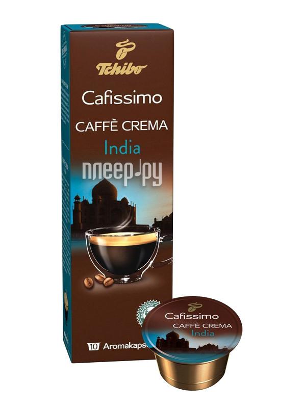 Капсулы Tchibo Caffe Crema India 10шт