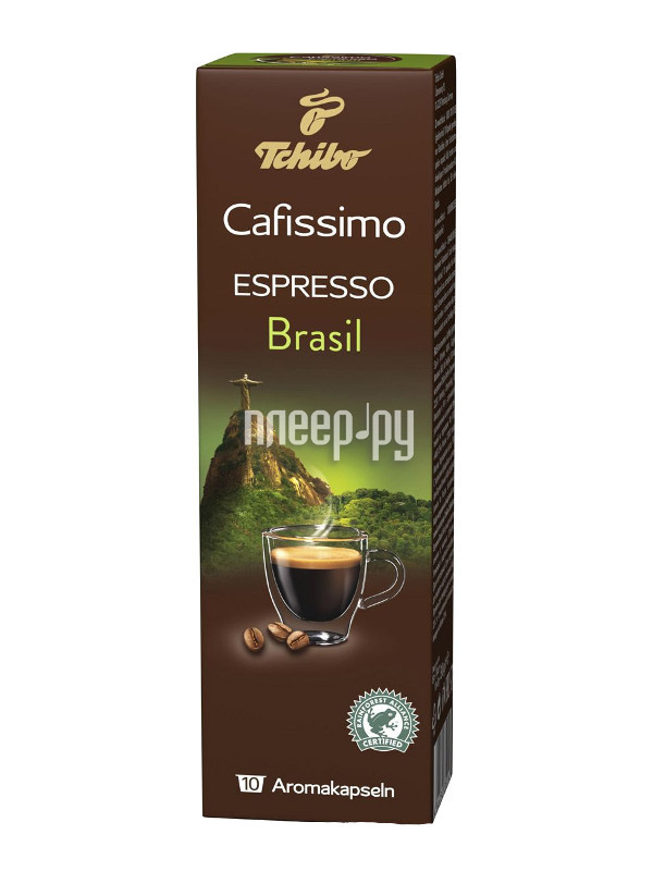 Капсулы Tchibo Espresso Brazil 10шт