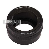 Переходное кольцо Samyang Adapter Ring T-mount - Samsung NX