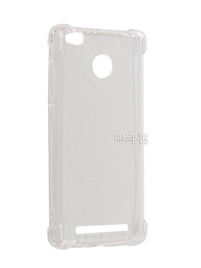 Аксессуар Чехол Xiaomi Redmi 4 Gecko Silicone Glowing Prime White S-G-SV-XIR4PR-WH