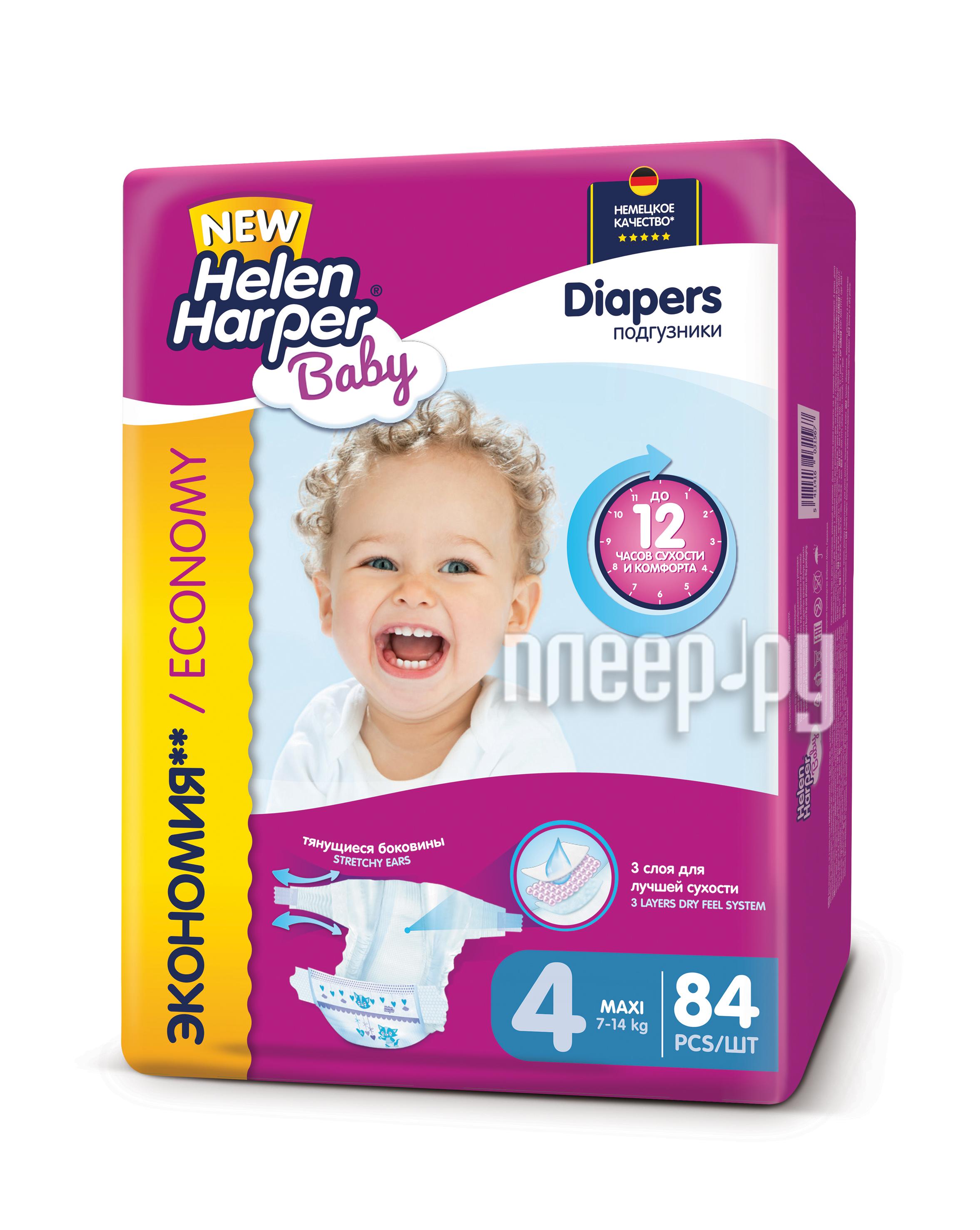 Подгузники Helen Harper Baby Maxi