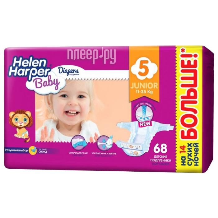 Подгузники Helen Harper Baby Junior 11-25кг 68шт 2311332