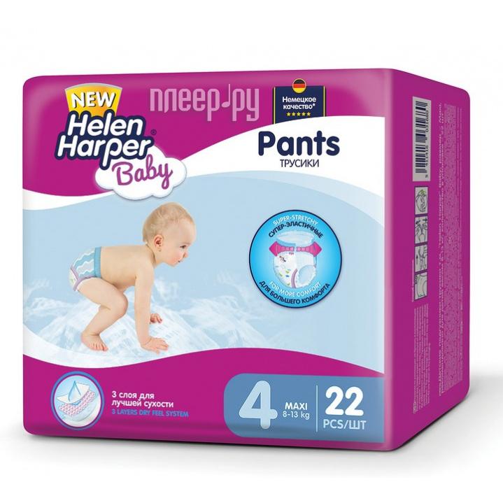 Подгузники Helen Harper Baby Maxi Трусики 8-13кг 22шт 27937