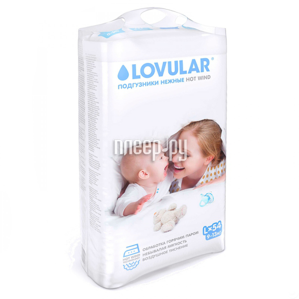 Подгузники LOVULAR Hot Wind L 9-13кг 54шт 429011