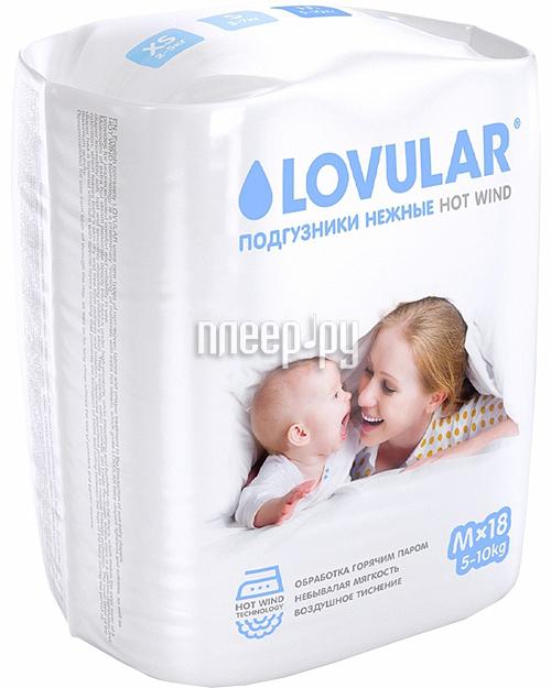 Подгузники LOVULAR Hot Wind M 5-10кг 18шт 429067
