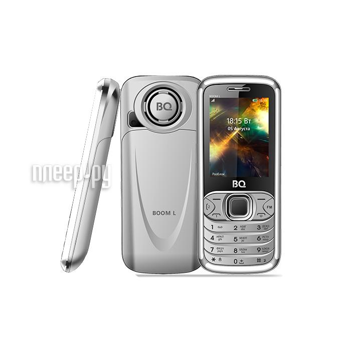 Сотовый телефон BQ 2427 Boom L Silver