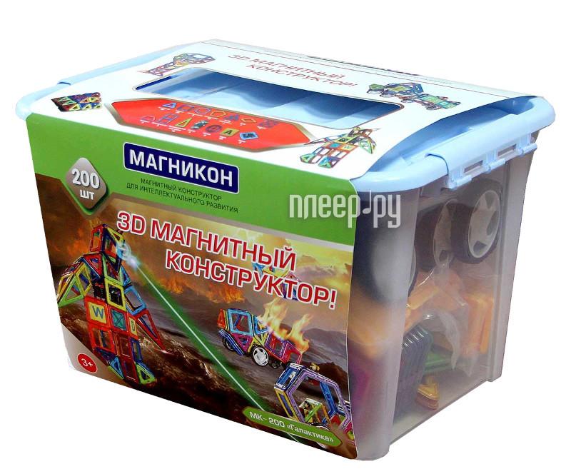 Конструктор Магникон МК-200