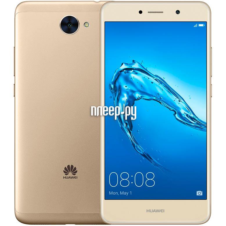 Сотовый телефон Huawei Y7 16Gb Gold