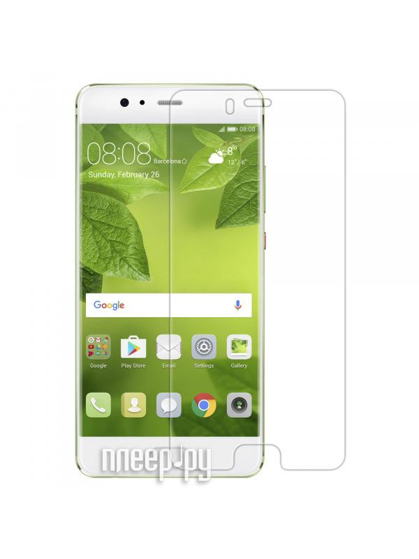 Аксессуар Защитное стекло Huawei P10 BROSCO 0.3mm HW-P10-SP-GLASS