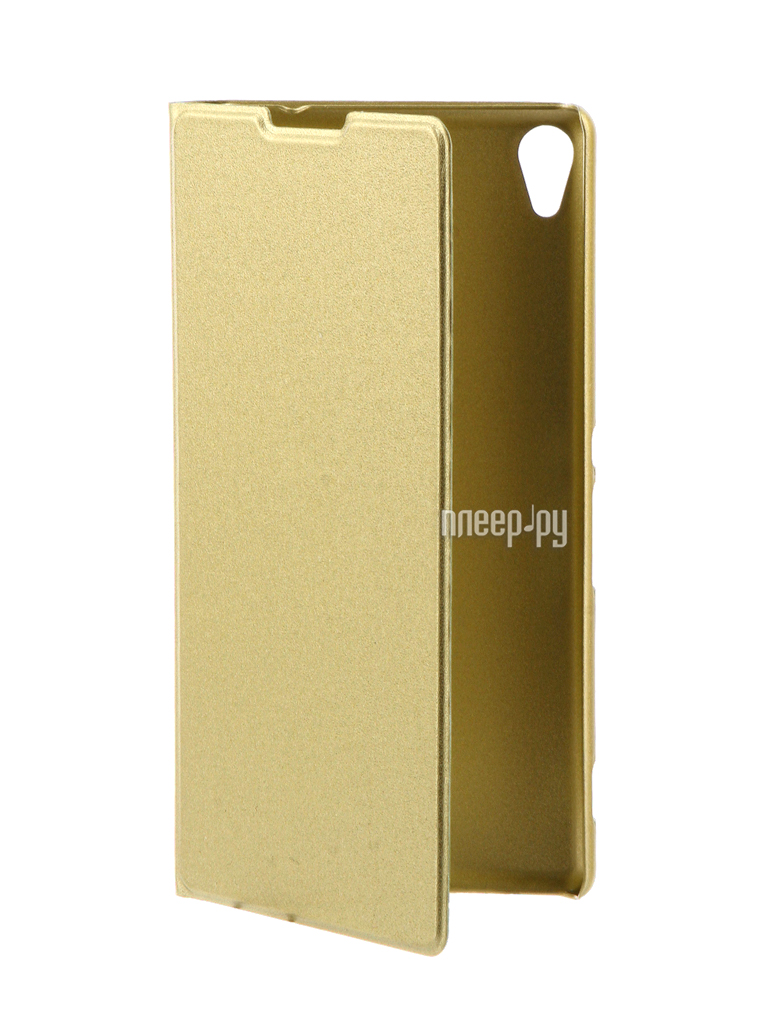 Аксессуар Чехол Sony Xperia XA Ultra BROSCO Gold Lime XAU-BOOK-GOLDLIME
