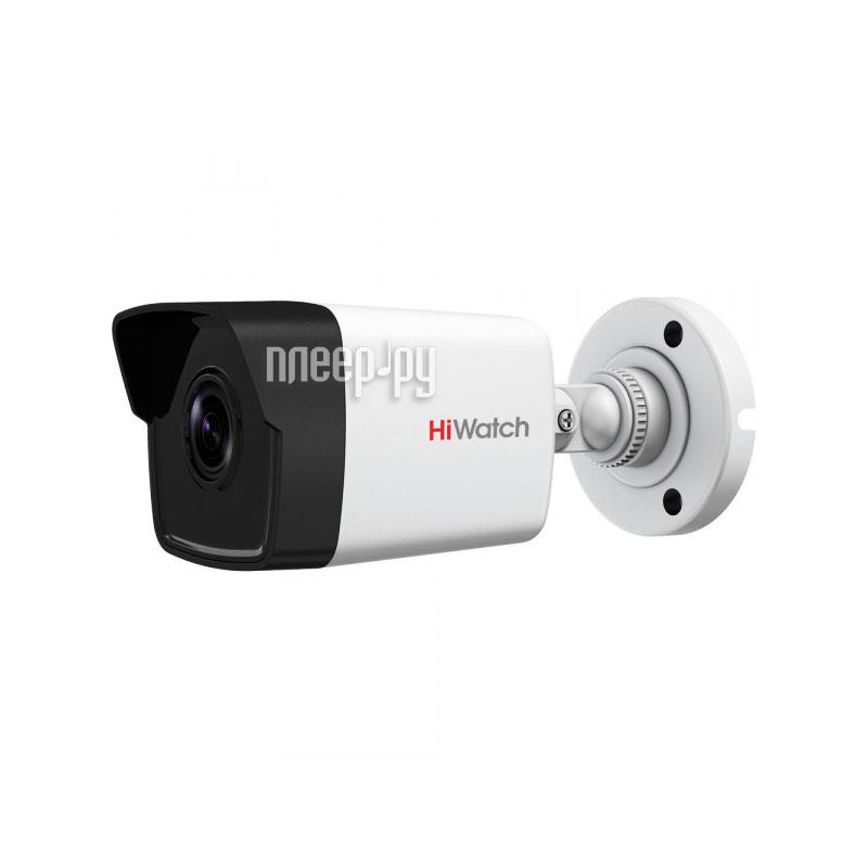 Аналоговая камера HikVision HiWatch DS-T500 3.6mm купить