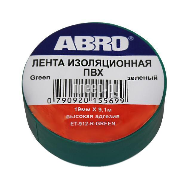 Изолента ABRO 19mm x 0.12mm x 9.1m Green ET-912-R-GR