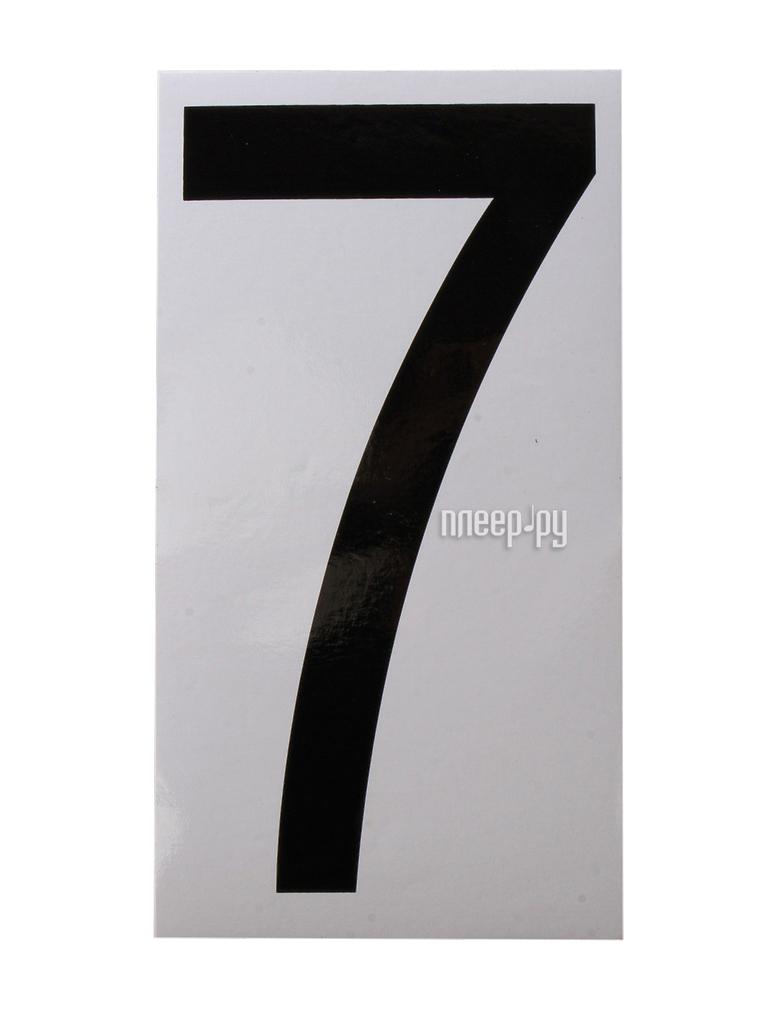 Наклейка на авто Цифра 7 наружная 17.5x33cm 00979