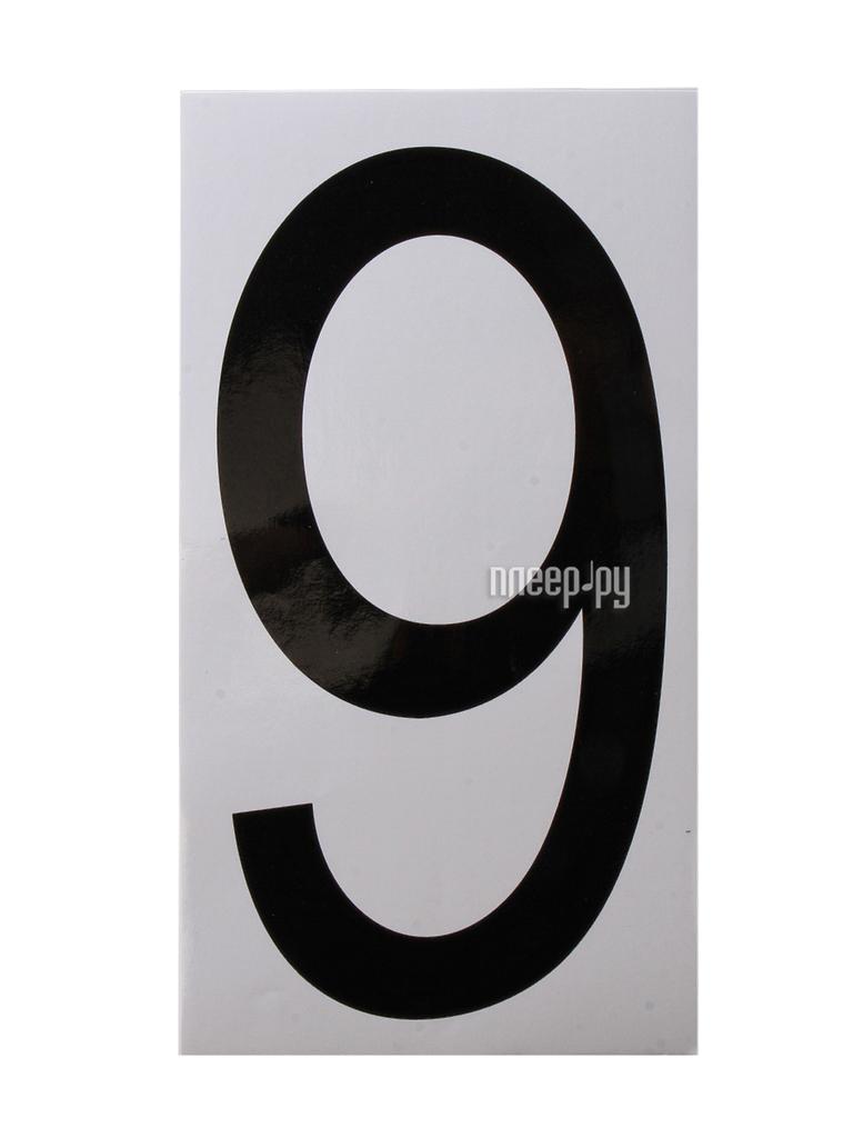 Наклейка на авто Цифра 6 / 9 наружная 17.5x33cm 00978