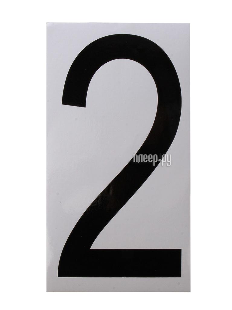 Наклейка на авто Цифра 2 наружная 17.5x33cm 00974