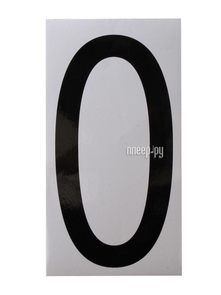 Наклейка на авто Цифра 0 наружная 17.5x33cm 00972