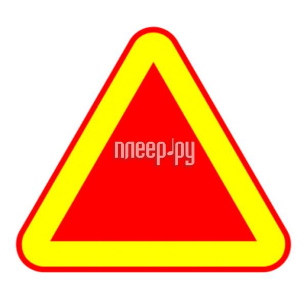 Наклейка на авто Тихоходное Т.С. треугольная 30x35cm 06127