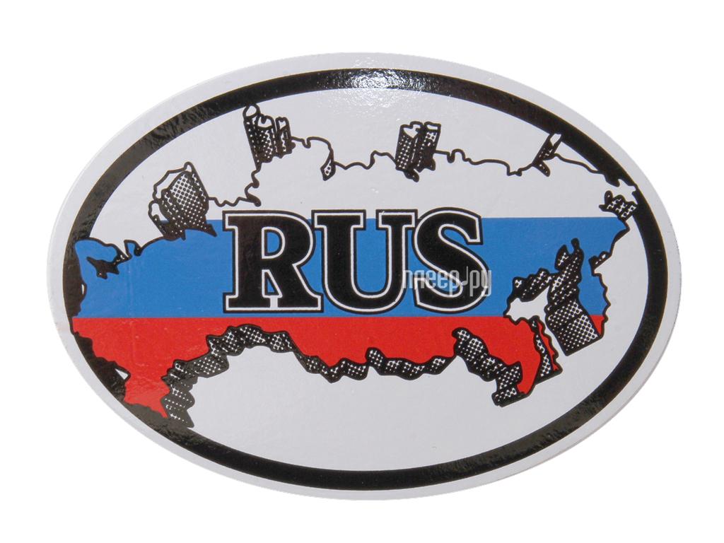 Наклейка на авто RUS Карта овальная наружная 10x14cm 00423