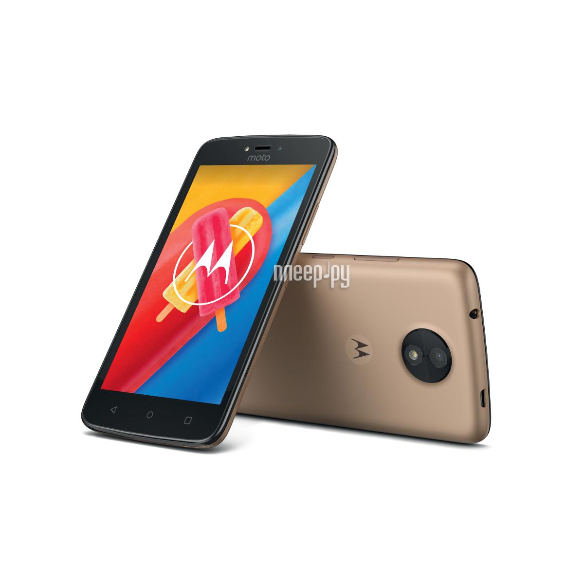Сотовый телефон Motorola Moto C LTE 16Gb XT1754 Fine Gold