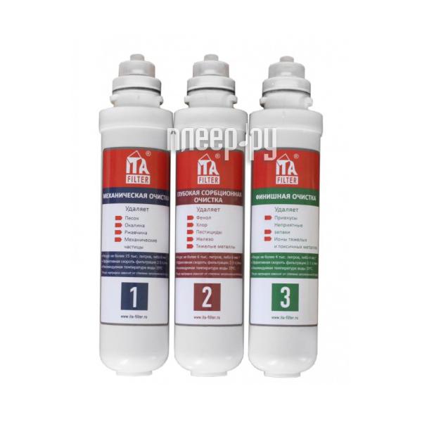 Фильтр для воды ITA Filter Комплект Картриджей Стандарт F60101