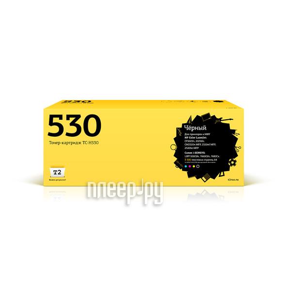 Картридж T2 Black для Color LaserJet CP2025n / CP2025dn / CM2320n MFP /
