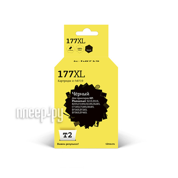 Картридж T2 Black для Photosmart 3213 / 3313 / 8253 / C5183 / C6183 / C6283 / C7183 / C7283 / C8183 / D7163 / D7263 / D7363 / D7463 IC-H8719