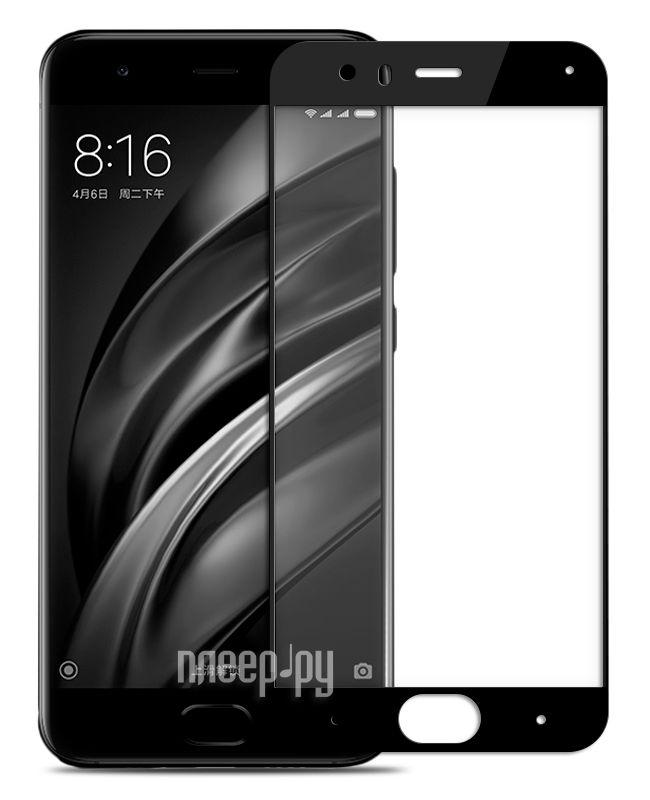 Чехол Xiaomi Mi6 Zibelino Ultra Thin Case White ZUTC-XIA-Mi6-WHT