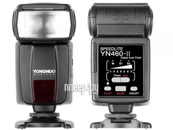 Вспышка YongNuo YN-460II Speedlight  Pleer.ru  2090.000