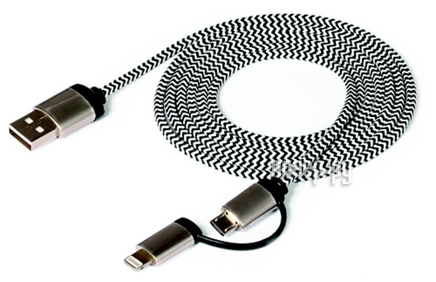 Аксессуар DF 8pin-micro USB-USB uCable-01 Black-White