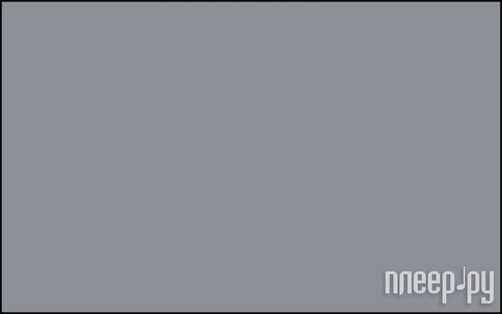Colorama 1.35x11m Mineral Grey CO551 84782