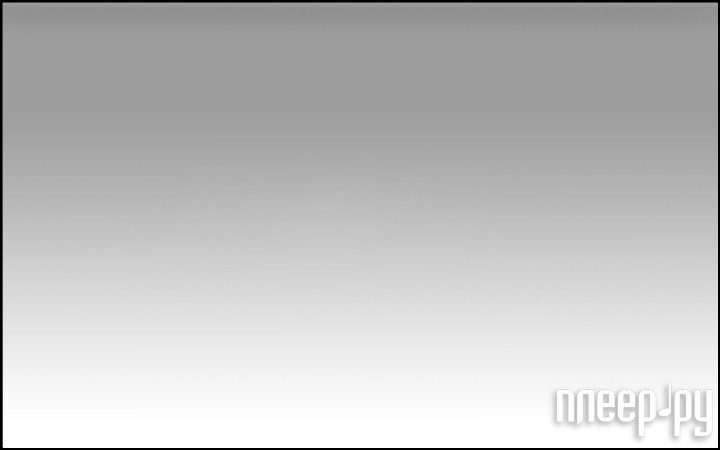 Colorama Colorgrad 1.1x1.7m White-Grey COGRAD303 85761