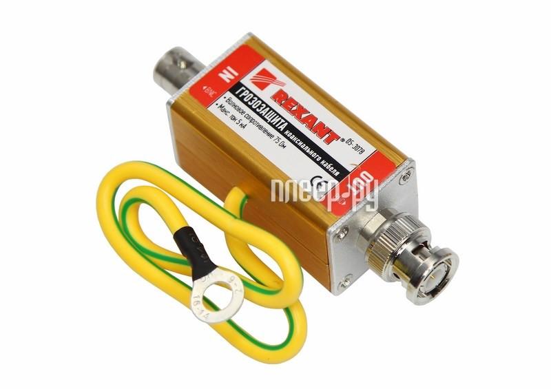 Аксессуар Rexant 05-3078 - грозозащита BNC разъем коаксиального кабеля