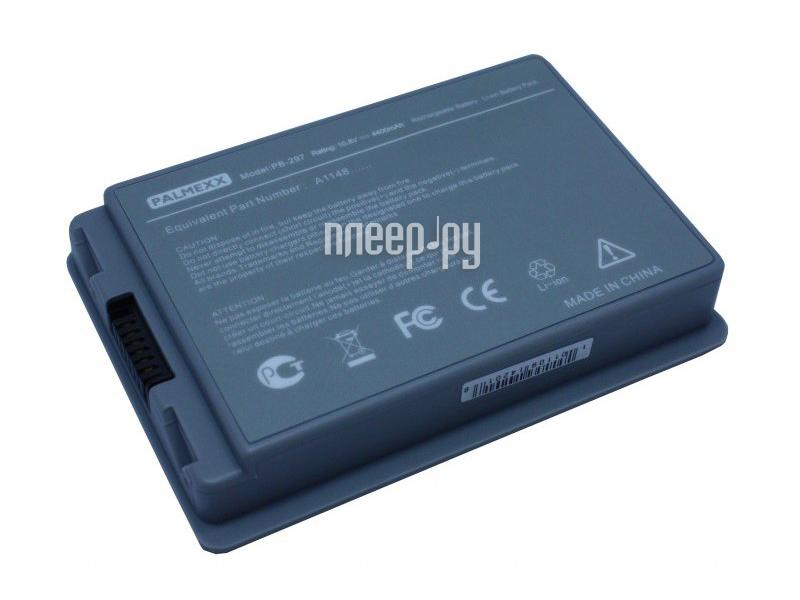Аксессуар Palmexx APPLE PowerBook G4 A1148 4400mAh PB-297