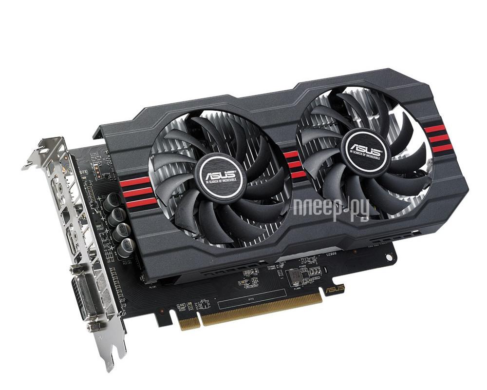 Видеокарта ASUS Radeon RX 560 1176Mhz PCI-E 2048Mb 7000Mhz 128 bit DVI HDMI HDCP RX560-2G
